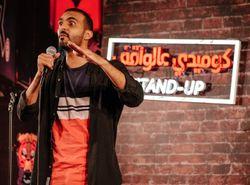 Talal Alshaikhi - Comedian