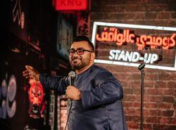 ALI AL SAYED - Comedian