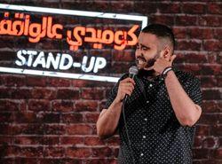 KHALED OMAR - Comedian