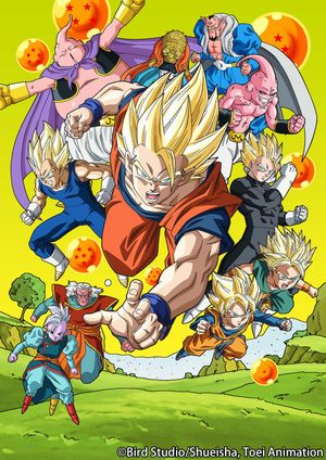En février, Dragon Ball Z Kai sur Game One !
