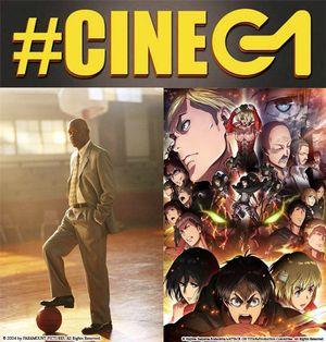 #CINÉG1 : LA SOIRÉE CINÉMA DE GAME ONE