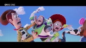 La Quotidienne - G1 Kiff : Toy Story 4