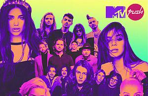 MTV Push : Best-of 2016