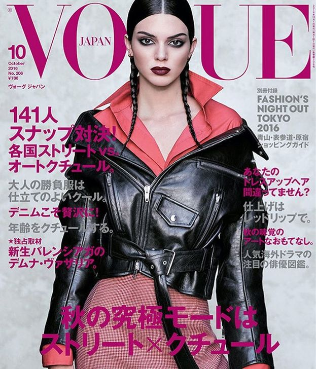 Vogue Japan - ottobre 2016