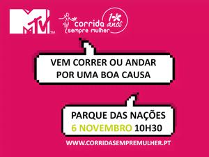Vai à Corrida Sempre Mulher com a MTV!