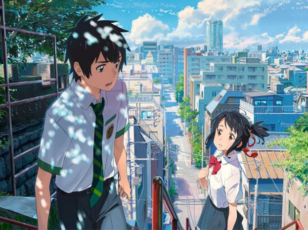 'Your Name'