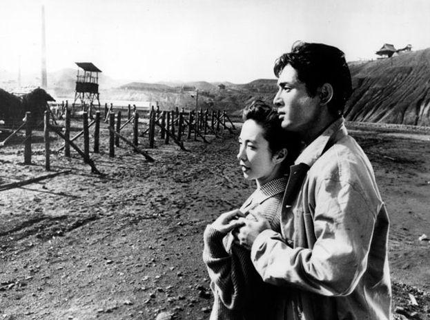 'La condición humana' (1959)
