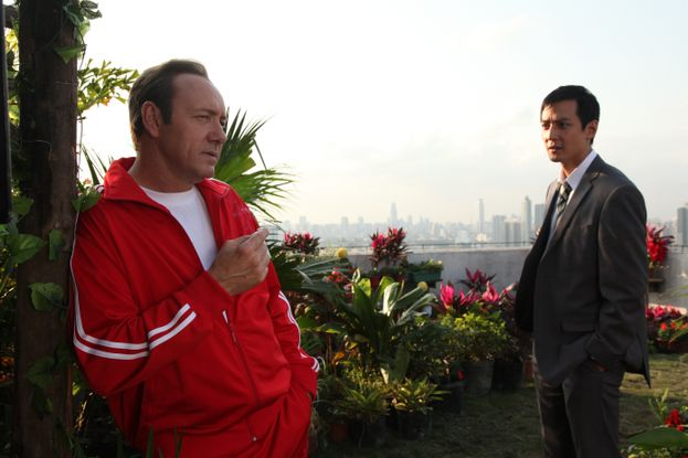"""Inseparable"" (2011)"