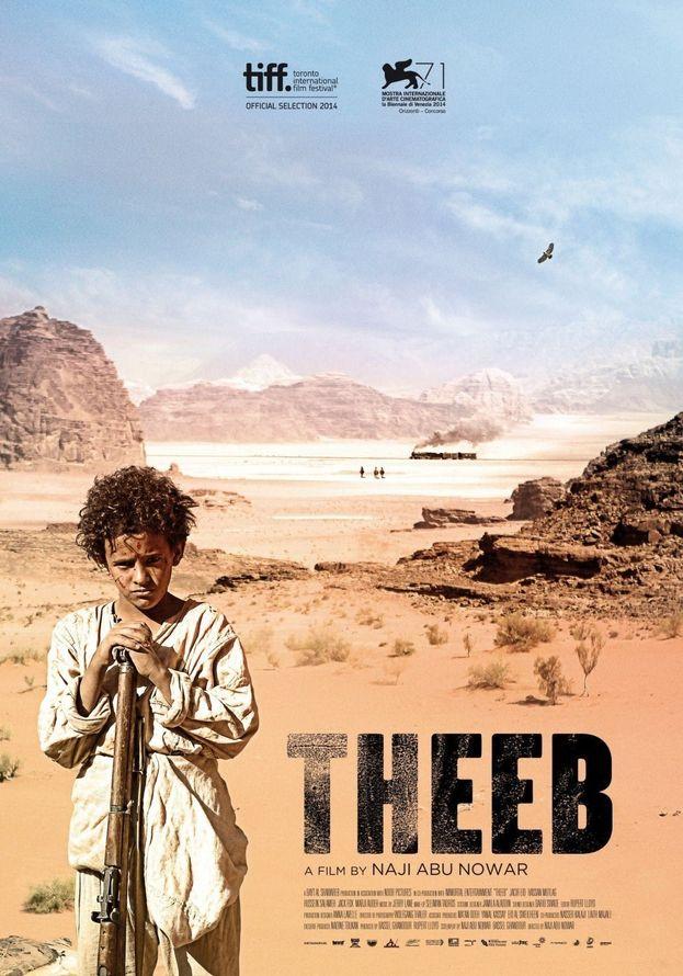 Theeb (Giordania)