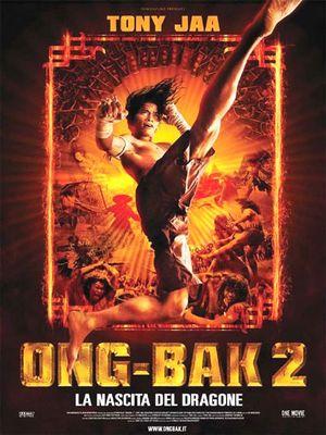 Ong Bak 2 - La nascita del dragone
