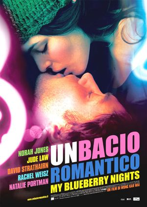 Un bacio romantico - My Blueberry Nights