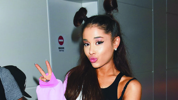 "Dump Ur Girlfriend Im Bored: Ariana Grande: Il Prossimo Singolo Sarà ""Break Up With"